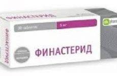 Фінастерид для чоловіків: при простатиті, при аденомі