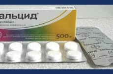 Інструкція по застосуванню препарату Тальцид