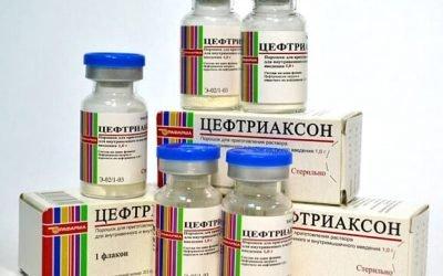Цефтріаксон | Інструкція по застосуванню препарату