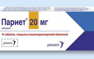 Препарат Париет ефективний для лікування захворювань шлунка з підвищеним рівнем кислотності
