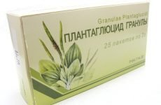 Препарат Плантаглюцид — рослинний засіб для лікування патологій ШКТ