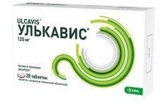 Фармакологічна дія та інструкція по застосуванню Улькависа