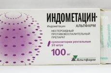 Індометацин свічки: показання, протипоказання, побічні