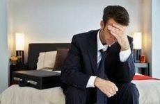 Трихомоніаз у чоловіків: симптоми, лікування, ознаки