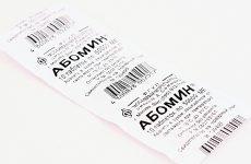 Абомін — популярний препарат у гастроентерологічній практиці
