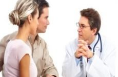 Як поліпшити спермограму лікування медикаменти народні методи рекомендації
