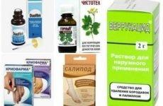 Лікування папілом і бородавок медичними препаратами: лікарські засоби для видалення утворень