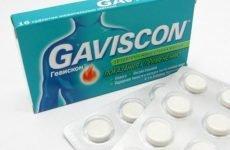 Показання до застосування препарату Гевискон, протипоказання і ефективність при гастриті
