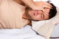 Присмак гіркоти у роті, причини гіркого присмаку у жінок і чоловіків