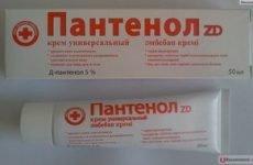 Лікування маззю Д-Пантенол: склад, інструкція по застосуванню, ціна та відгуки