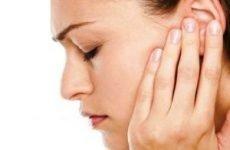 Прищ у вусі болить: причини, що робити, як позбутися. Як позбутися від вугрів у вушній раковині