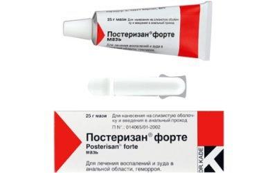 Склад Постеризан Форте і методи застосування при різних патологіях