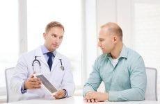 Підготовка до спермограмі, правила, помилки, як здавати