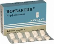 Інструкція по застосуванню препарату «Норбактин»