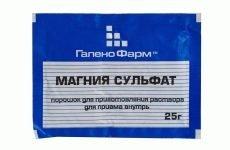 Магнію сульфат (магнезія) для очищення кишечника: інструкція по застосуванню