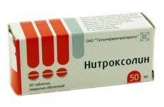 Нітроксолін: інструкція із застосування таблеток і аналоги