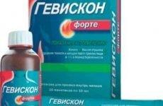 Як позбутися від печії в домашніх умовах ліками і народними засобами