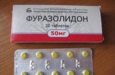 Фуразолідон: склад препарату, інструкція із застосування, показання та протипоказання, аналоги