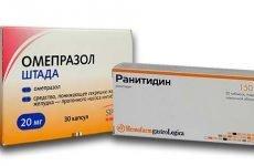 Гастропатия (еритематозна, ерозивна, застійна): що це таке, як лікувати, симптоми