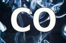 Чадний газ: симптоми отруєння і перші ознаки, наслідки отруєння при відсутності першої допомоги