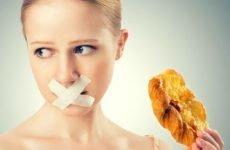 Гіперпластичний гастрит (хронічний): причини, симптоми, лікування