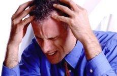 Підвищений тиск в молодому віці
