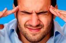 Внутрішньочерепний тиск у дорослих: ознаки, симптоми і лікування