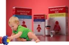 ифиформ Бебі (Малюк): інструкція по застосуванню для дітей, відгуки для новонароджених, склад, аналоги, що краще для немовлят – Біфіформ або Біфіформ Бебі