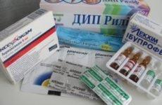 НПЗЗ (нестероїдні протизапальні препарати) для суглобів: список