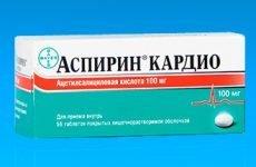 Чи можна пити «Аспірин» при гіпертонії: підвищує або понижує він тиск?