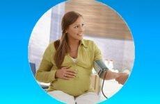 Якими таблетками знизити тиск при вагітності?