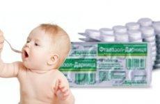 Фталазол для дітей: інструкція із застосування, дозування, чи можна дітям до 3 років при проносі, відгуки