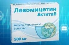 Левоміцетин: інструкція по застосуванню пігулок від проносу, відгуки, показання до застосування, склад, дозування при діареї, побічні дії