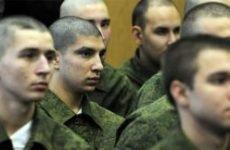 Чи беруть в армію з екземою: в яких випадках беруть, які права має пам'ятати призовник