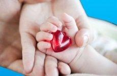 Пролапс мітрального клапана у дітей та підлітків