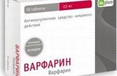Варфарин: побічні дії та передозування, антидот і лікування при отруєнні препаратом
