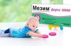 Мезим дітям: дозування, інструкція по застосуванню, чи можна давати дитині в 2,3,5 років, відгуки