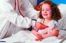Брадикардія у дітей – причини і лікування плода, новонароджених і підлітків