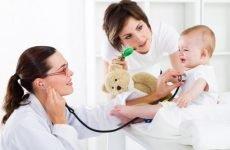 Причини брадиаритмії у дітей і підлітків, методи діагностики та лікування