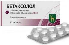 Препарати від тахікардії при низькому, нормальному і високому тиску