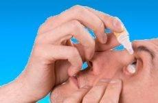 Найбезпечніші очні краплі для зниження внутрішньоочного тиску: список, лікування