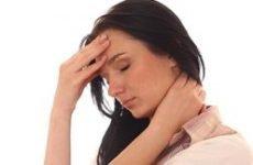 Лікування болю (невралгія) після оперізувального лишаю. Знеболюючі при оперізувальному лишаї