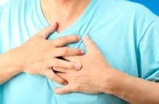Бичаче серце у людини (кардіомегалія) – причини хвороби і лікування синдрому