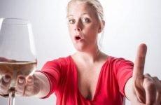 Вино, коньяк, горілка — чи сумісні ці популярні алкогольні напої і гіпертонія?