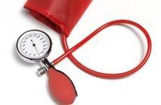 Вплив каркаде на показники артеріального тиску