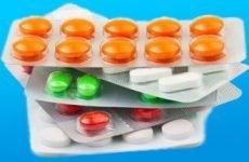 Препарати та ліки для лікування інфаркту міокарда.