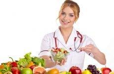 Харчування при атеросклерозі судин головного мозку: атеросклеротична дієта