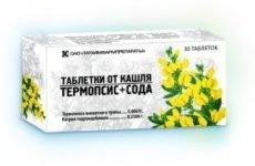 Як приймати таблетки від кашлю з термопсисом? Інструкція по застосуванню трави термопсису