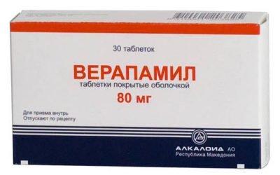 Вітаміни для серця при аритмії: список кращих препаратів
