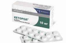Кетокам: від чого ці таблетки, інструкція по застосуванню від головного і зубного болю